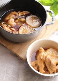 『【STAUB】鶏肉のやわらかうま煮』