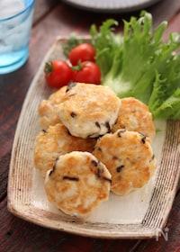 『むね肉とはんぺんの塩昆布チーズ焼き【#作り置き #お弁当】』
