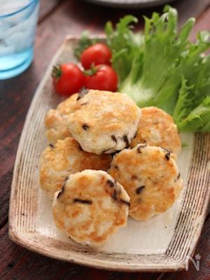 むね肉とはんぺんの塩昆布チーズ焼き【#作り置き #お弁当】