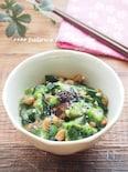 胃腸&美容に効く! ゆかり風味のおくらわかめ納豆