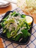 爽やか♡サラダほうれん草としらすのレモンオリーブオイルサラダ