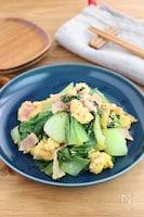 チンゲン菜とベーコンの卵炒め☆黒こしょうガーリック風味