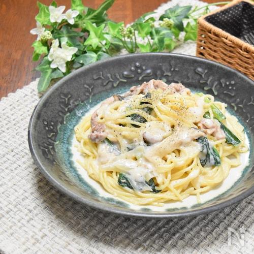 生クリームいらず★豚肉と小松菜のクリームパスタ