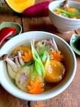 秋の味覚 かぼちゃ餅とさつまいも餅の野菜たっぷり和風スープ