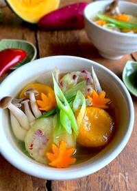 『秋の味覚 かぼちゃ餅とさつまいも餅の野菜たっぷり和風スープ』
