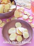 おさつチップス♡黄色くて丸~いものは金運を呼ぶ!