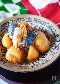 『【簡単ヘルシー魚料理】*鯖缶シリーズ*カレー風味の鯖じゃが』