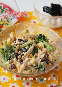 『蒸し鶏の明太マヨでスプーンサラダ』