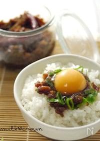 『唐辛子味噌~しょうゆ麹~de~卵かけご飯』