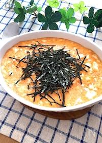 『混ぜて焼くだけ・ヘルシー♡長芋と豆腐のふわふわ明太焼き』