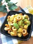 美味しすぎる組み合わせ♡アボカドとちくわの韓国風サラダ