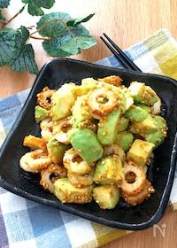 『美味しすぎる組み合わせ♡アボカドとちくわの韓国風サラダ』