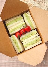 『アボカドポテサラとハムチーズのサンドイッチ』