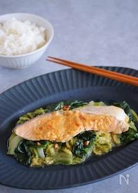 『鮭と白菜のピリ辛味噌蒸し』