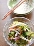 5分de完成♡箸休めやお弁当の隙間に♡きゅうりの梅肉和え♡