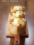 ふんわりもっちり米粉さつまいも蒸しパン