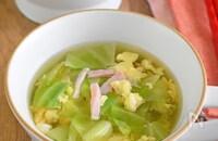 【じつは簡単かつおだしで作る】ふんわりたまごのキャベツスープ