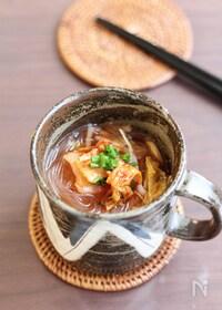 『キムチチゲ風春雨スープ』