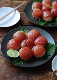 『ごま油香る、漬けマグロの手毬寿司。』