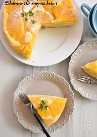 『ホットケーキミックスで簡単!みかんのアップサイドダウンケーキ』
