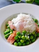 サイゼリヤの青豆の温サラダを冷凍グリーンピースでレシピ再現