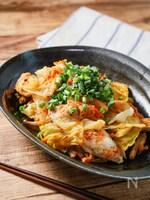 フライパンほったらかし『鶏むね肉とキャベツ&キムチ蒸し焼き』