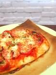 【ほっときもちもちパン!】【トースターで焼ける】ピザ