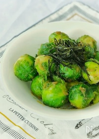 『ビタミン野菜!芽キャベツの明太子和え』