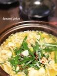野菜が美味しい*簡単もつ鍋