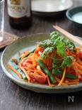 にんじんのソムタム(タイ風サラダ)