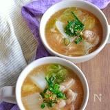 トロトロ白菜と柔らか鶏肉の温かとろみスープ