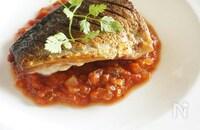 トマトソースで食べる、鯖のポワレ