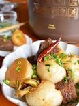 <BRUNO>柔らかジューシー♡牛かたまり肉とカブのコーラ煮