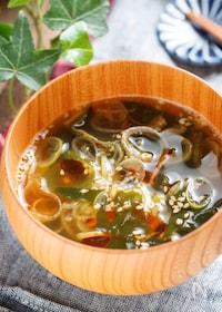 『焦がしネギとわかめのピリ辛♡中華スープ【#簡単#水戻し不要】』