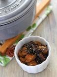 帆立と椎茸の昆布煮