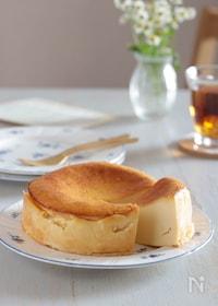 『土台なしでもおいしいベイクドチーズケーキ(グルテンフリー)』