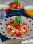 ベーコンとモッツァレラチーズのトマトソースパスタ