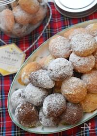 『生地に砂糖不要♡板チョコの甘さで作る♡スノーボール♡』