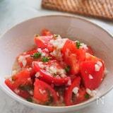 味付けシンプル。一番美味しいトマトレシピ「王道トマトサラダ」