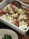 えび芋(里芋)のオーブン焼き。