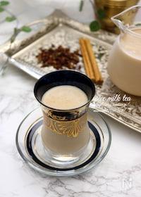 『花椒香る、スパイシーミルクほうじ茶。』