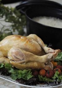 『丸鶏で海南鶏飯(ストウブオーブン煮で)』
