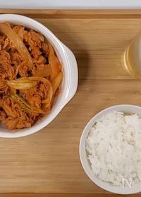 『簡単に作る[豚キムチ作り方]韓国料理レシピ』