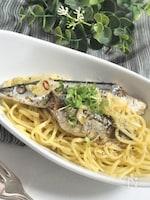 秋刀魚コンフィのペペロンチーノ