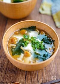 『【豆腐となめこのお味噌】我が家の基本のお味噌汁♬︎』