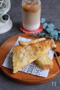 タルトのようなアマンドトースト