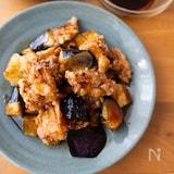『鶏唐となすの甘酢だれ』#ご飯がすすむ#お弁当