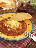 チリビーンズのスープ