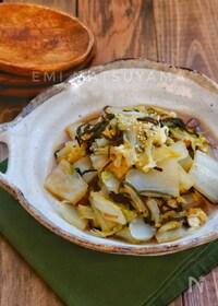 『レンジで簡単!*白菜の塩昆布チーズ蒸し*』