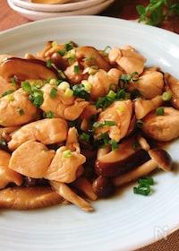 『旨みたっぷり♡鶏ささみとキノコのうま煮』